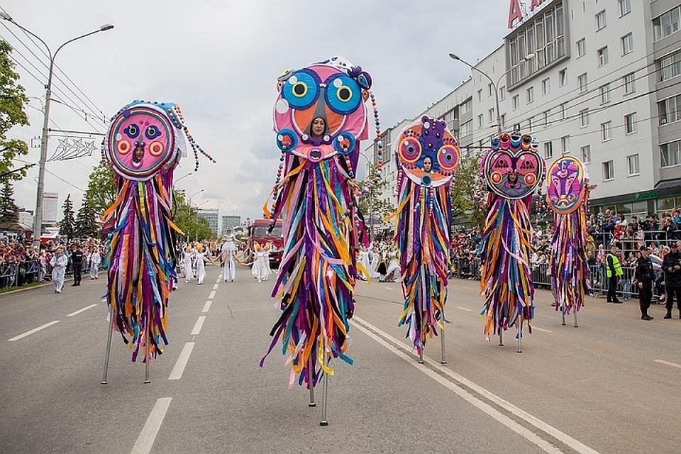 Картинки города пермь 2019
