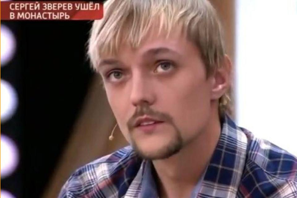 Сын Сергея Зверева Андрей.