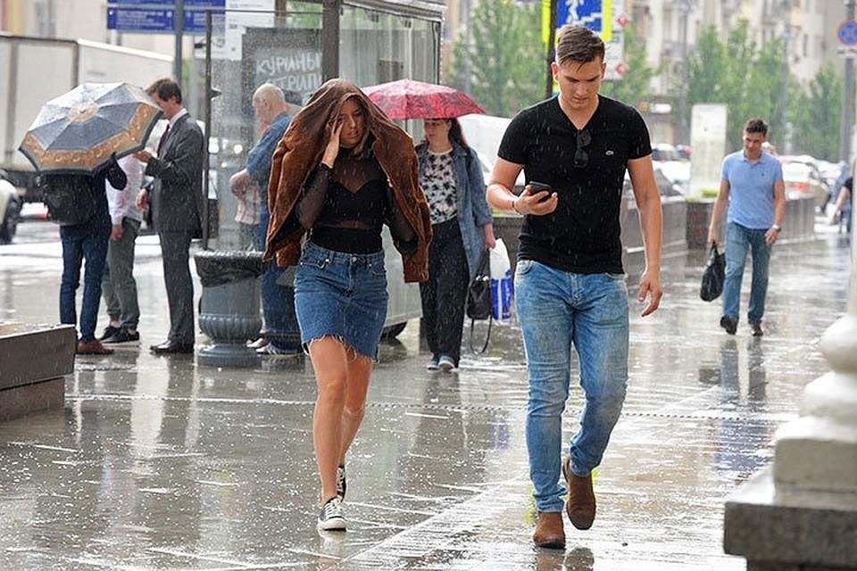 На столицу надвигается дождь с градом