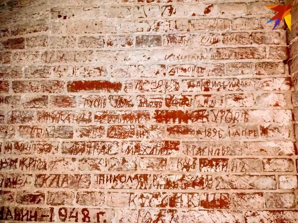 По надписям на стенах Брестской крепости можно изучить историю последних 180 лет.