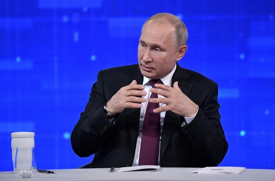 Путин объяснил, куда делся древнерусский народ чудь
