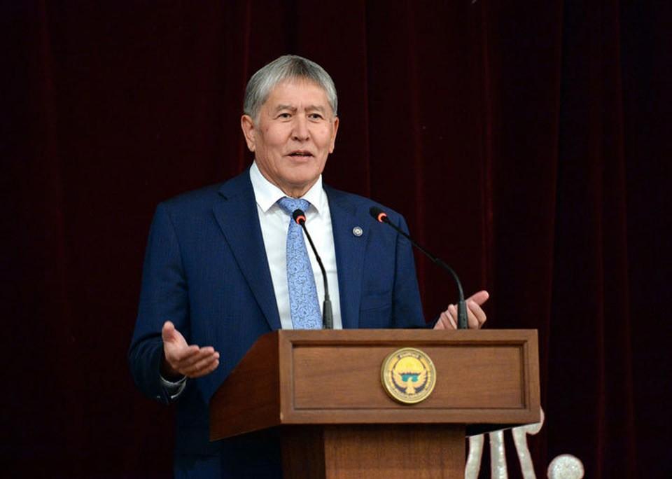 Генпрокуратура частично поддержала обвинения депутатов парламента.