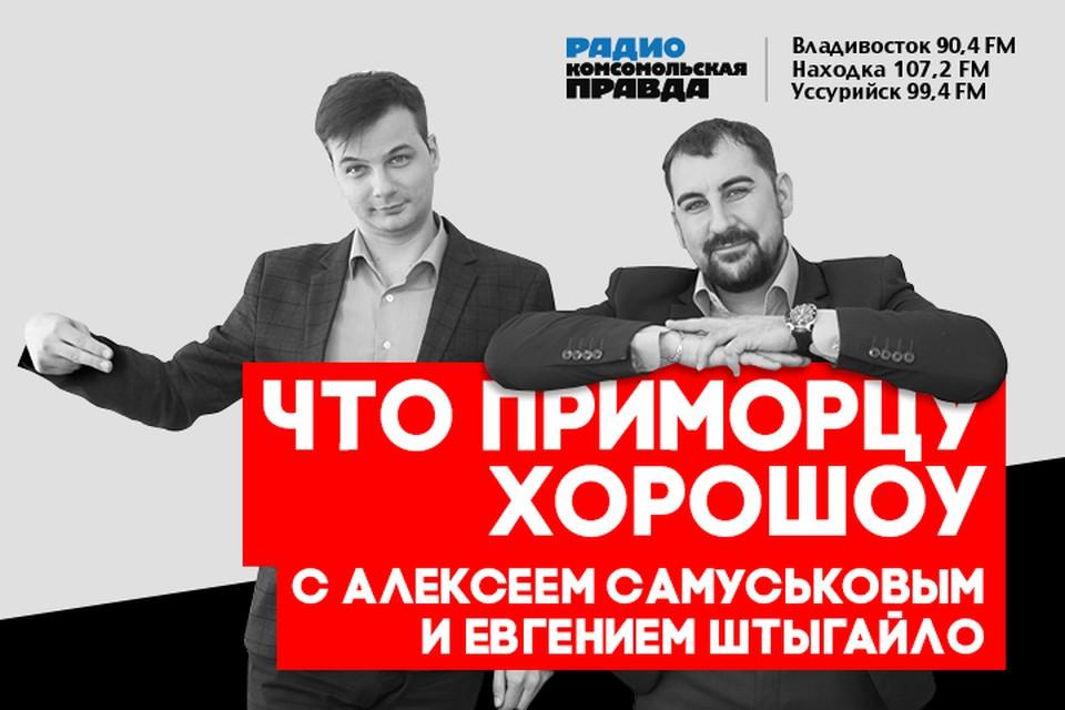 У нас на районе: можно ли при помощи блогеров улучшить жизнь во Владивостоке?