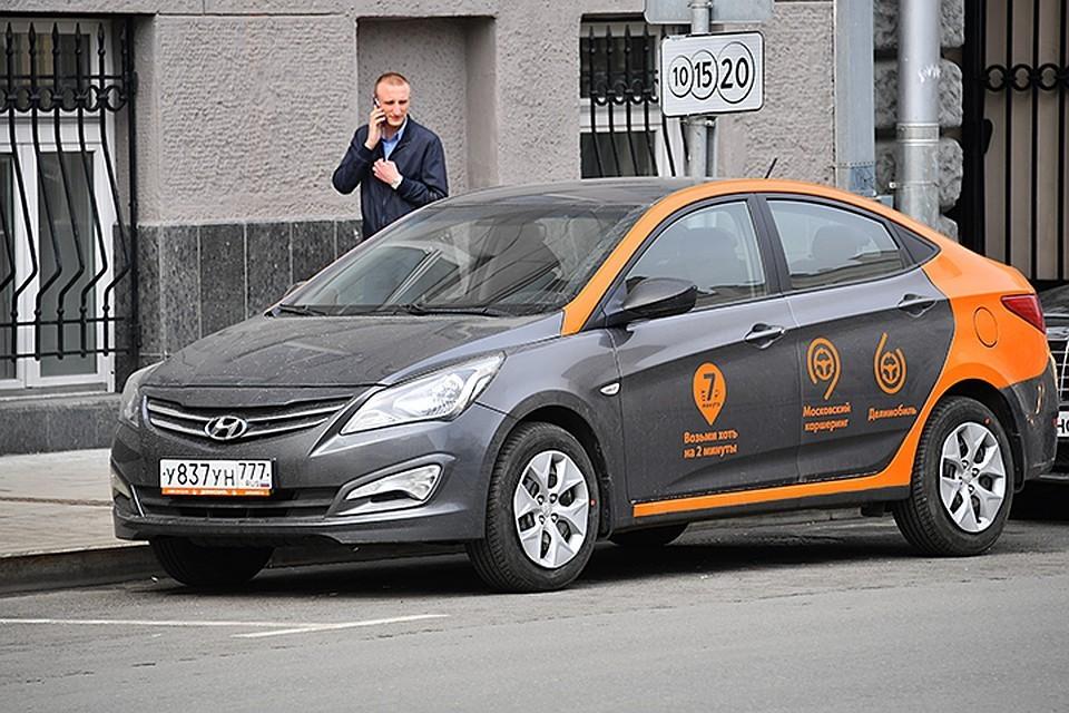 Автомобиль каршеринга на улицах Москвы.