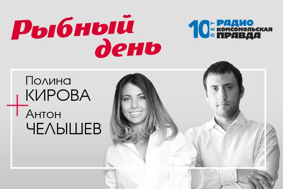 Иваси на Руси: как попадает на наш стол самая вкусная сардина Дальнего Востока