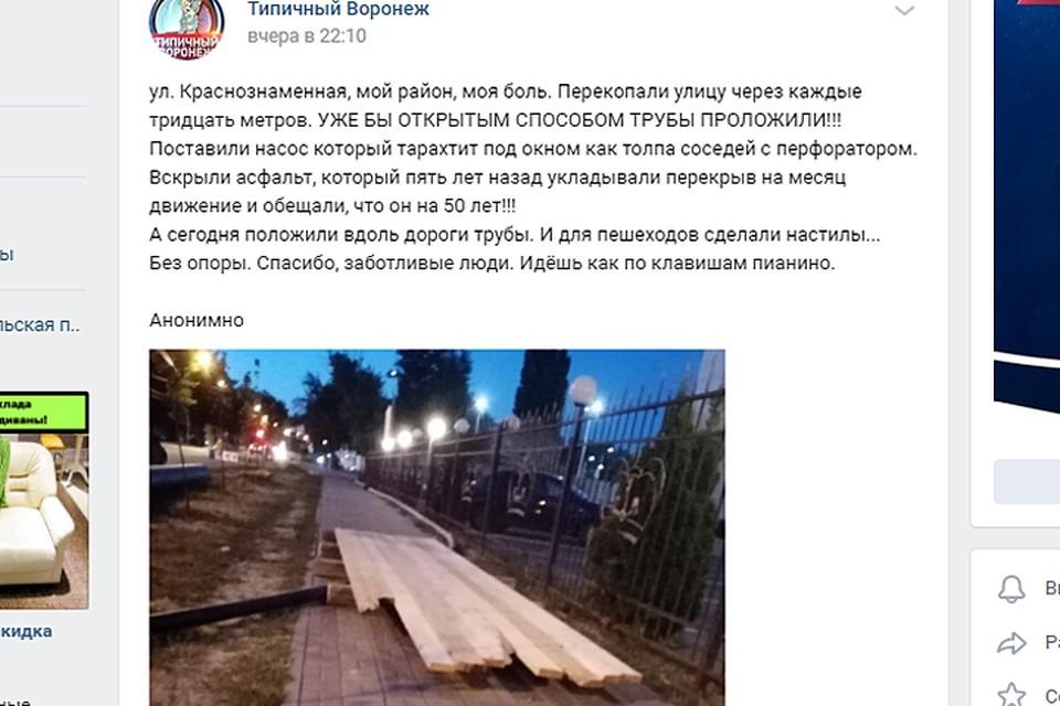 Воронежское ноу-хау - настилы прямо на трубах.