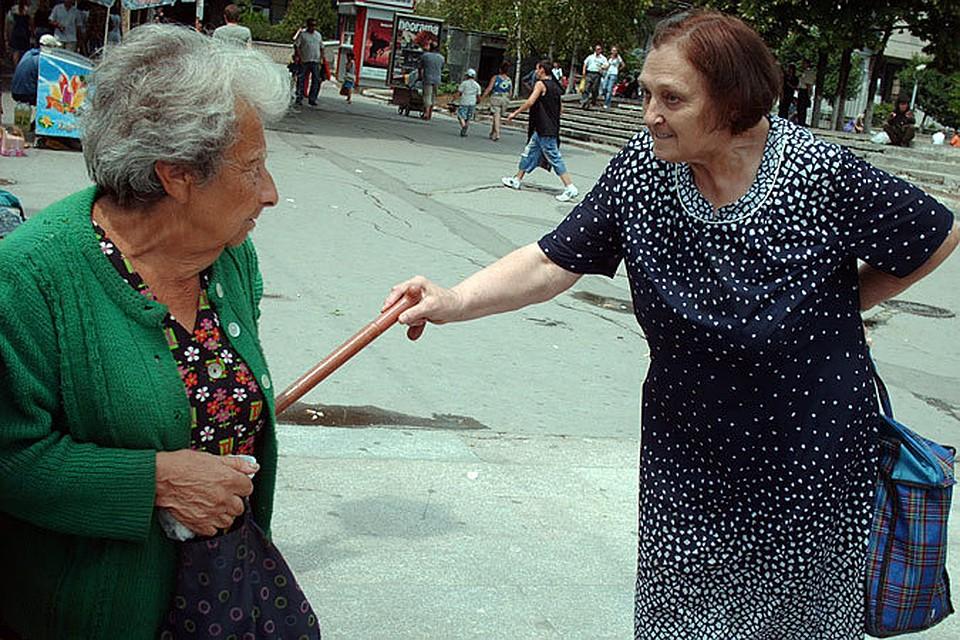 Пенсия как приговор: Правильный молдавский пенсионер не смеет радоваться жизни, чтобы его не приняли за сумасшедшего