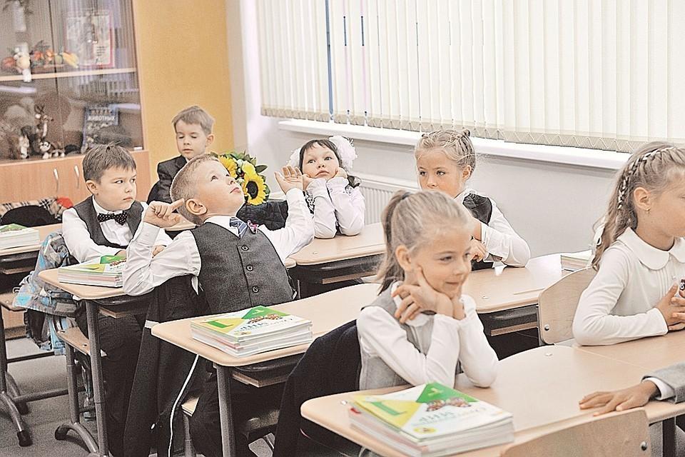 Ученые рассказали, как повысить успеваемость детей в школе