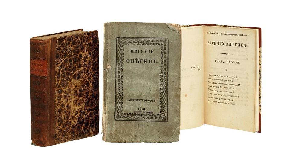 В комплект входит издание первой главы романа в оригинальном переплете.