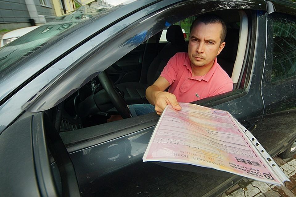 Если закон примут, то прилежным водителям за ОСАГО платить придется меньше.