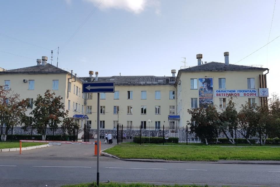 Мужчине дали штраф в 50 тысяч рублей Фото: Google.Maps