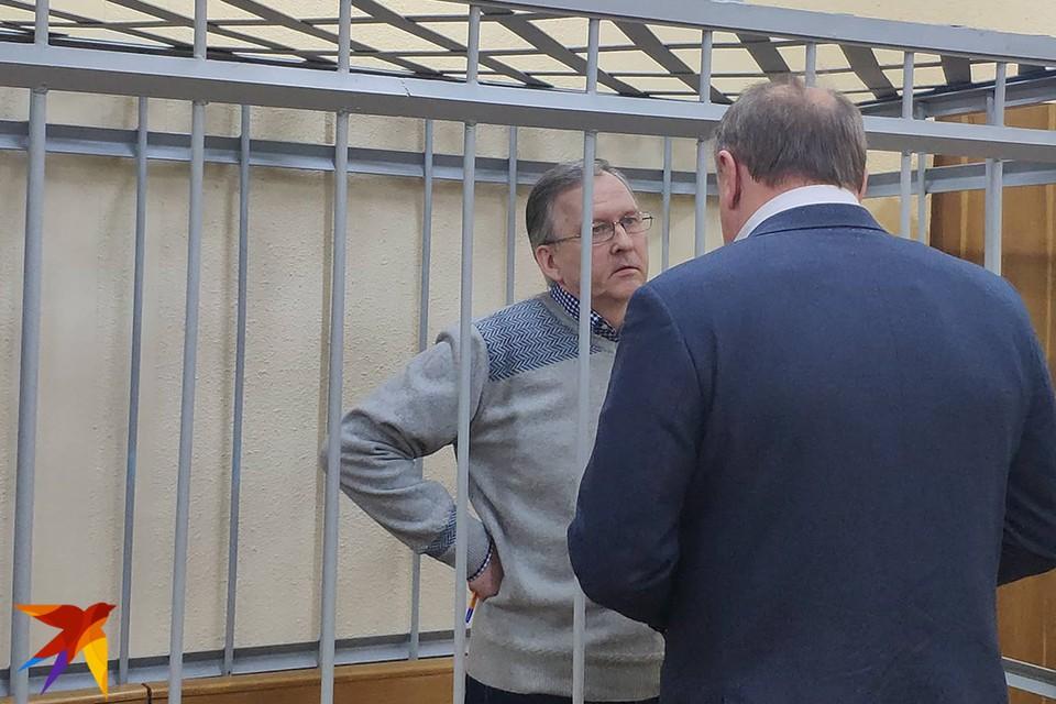 В марте 2017 года суд Фрунзенского района Минска признал его виновным и приговорил к 8 годам лишения свободы, но была подана апелляция.