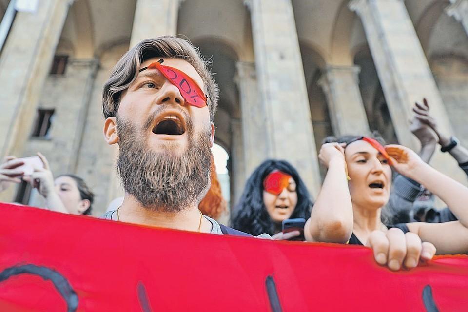 «Россия – оккупант» - один из главных лозунгов грузинских националистов