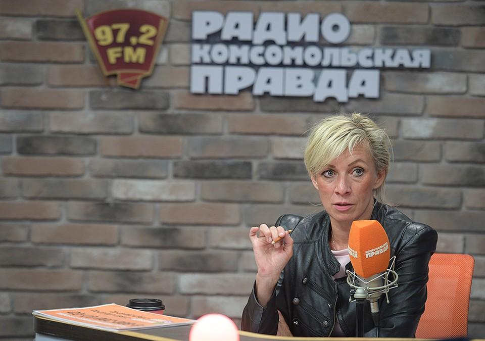 Мария Захарова прокомментировала дело Вышинского.