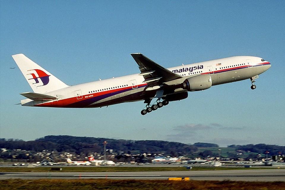 Четыре года назад в Индийском океане бесследно исчез огромный лайнер «Боинг-777-200», следовавший по маршруту Куала-Лумпур - Пекин
