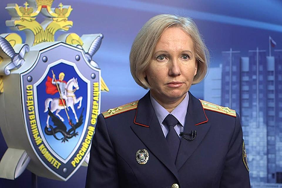 Возбуждено уголовное дело в отношении должностных лиц отдела социальной защиты, - сообщила официальный представитель СК России Светлана Петренко