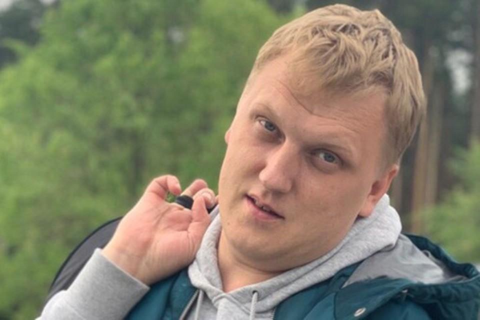 """Денису Коновалову было 29 лет Фото: личная страница """"ВКонтакте"""""""