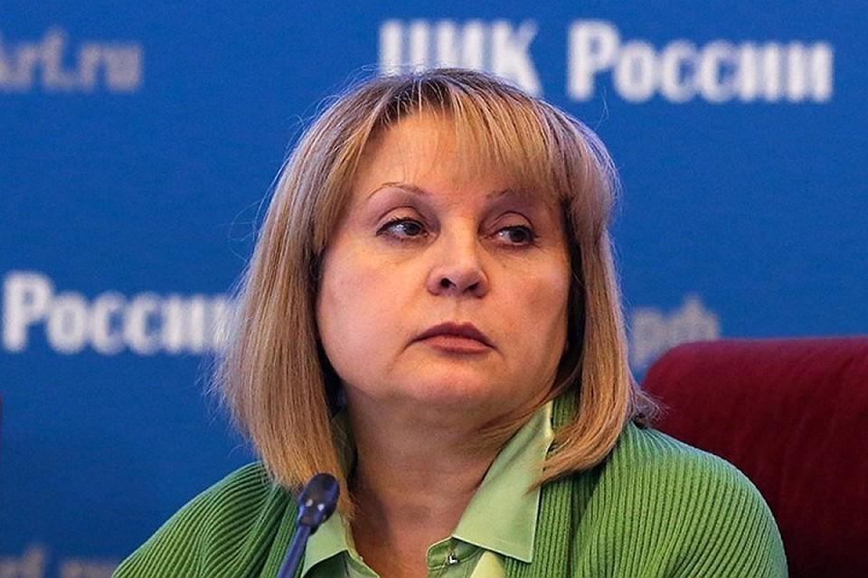 Элла Памфилова. Фото: Антон Новодережкин/ТАСС