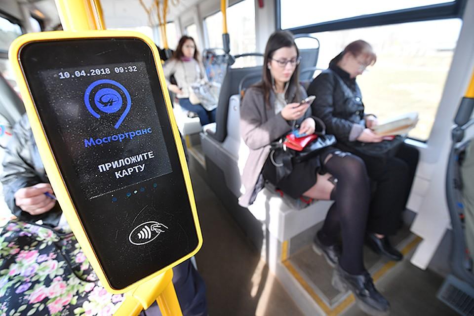 7b55140e850c2 Оплатить проезд банковской картой теперь можно еще на 30 маршрутах  наземного транспорта в Москве