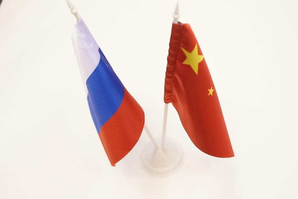 В Китае заявили о готовности вместе с Россией обеспечивать порядок на международной арене