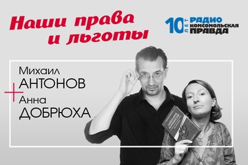 Россия переходит на прямые выплаты социальных пособий