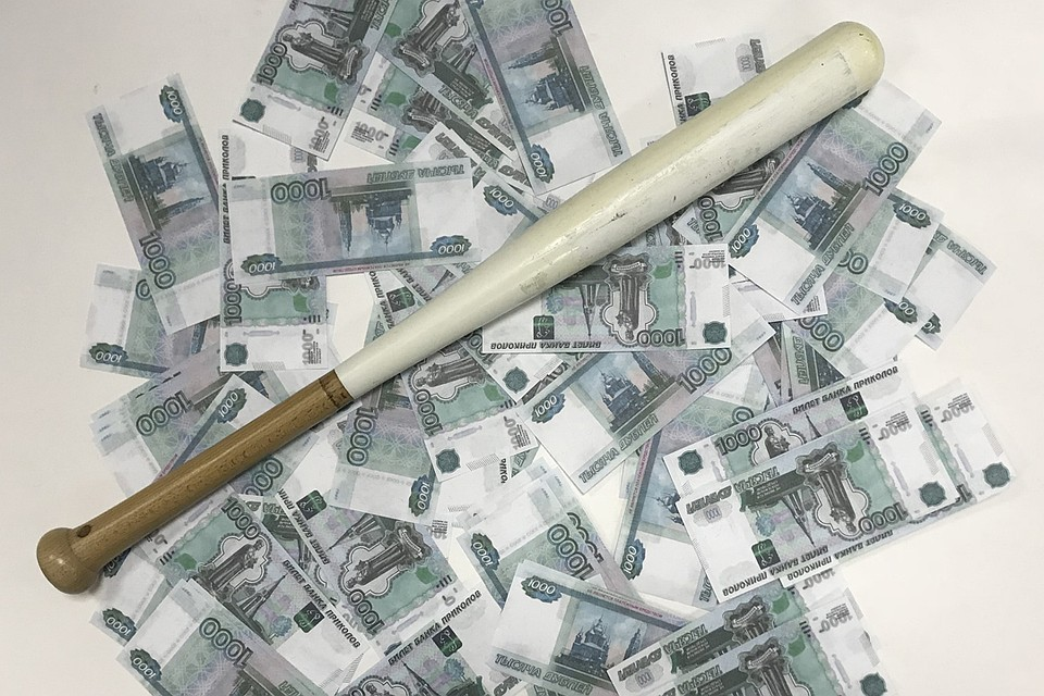 деньги в долг под расписку от частного лица через нотариуса в барнауле