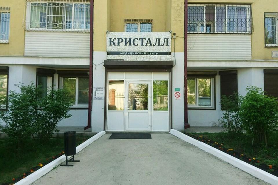 Седация зубов в стоматологии Иркутска для детей и взрослых Кристалл