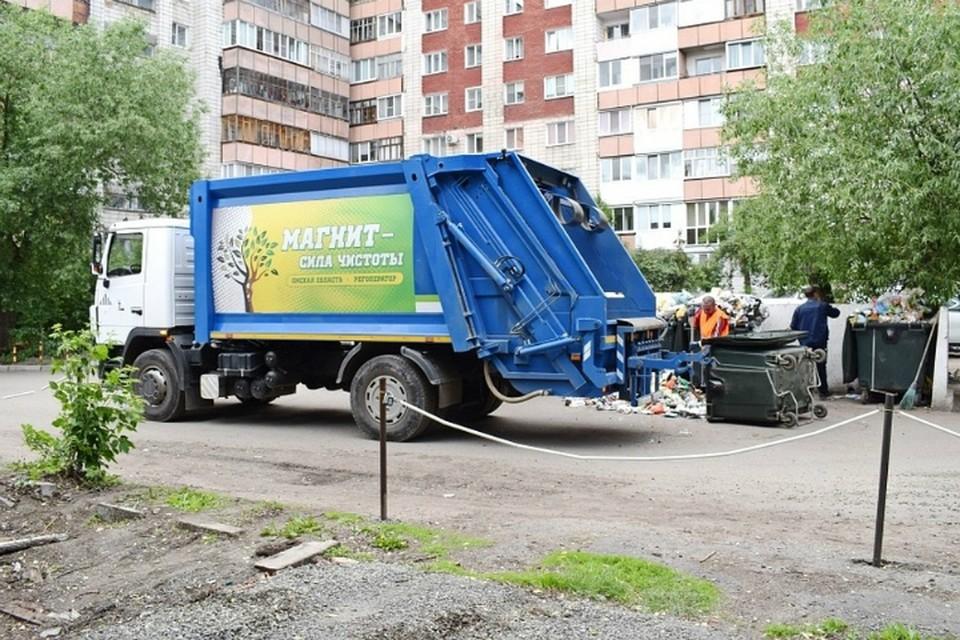 """ФОТО: Региональный оператор ООО """"Магнит"""""""