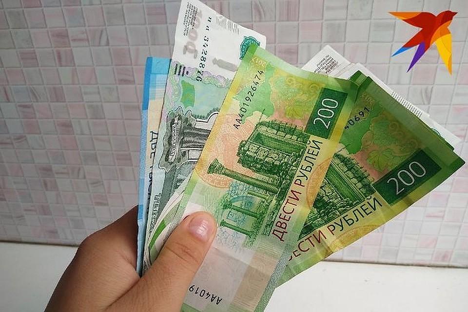 помощь в получении кредита мошенники