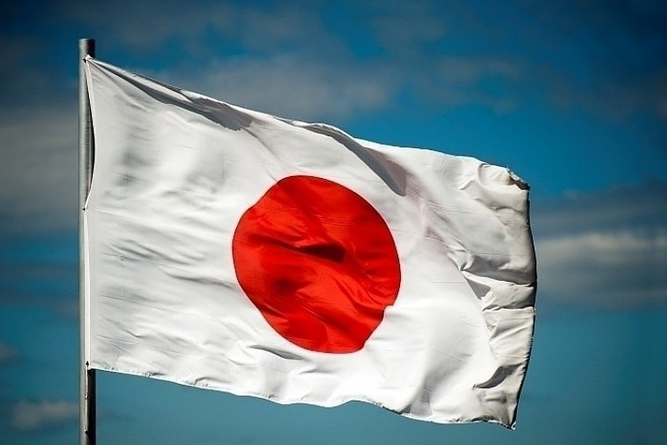 Япония выразила крайнее сожаление в связи с поездкой Медведева на Итуруп