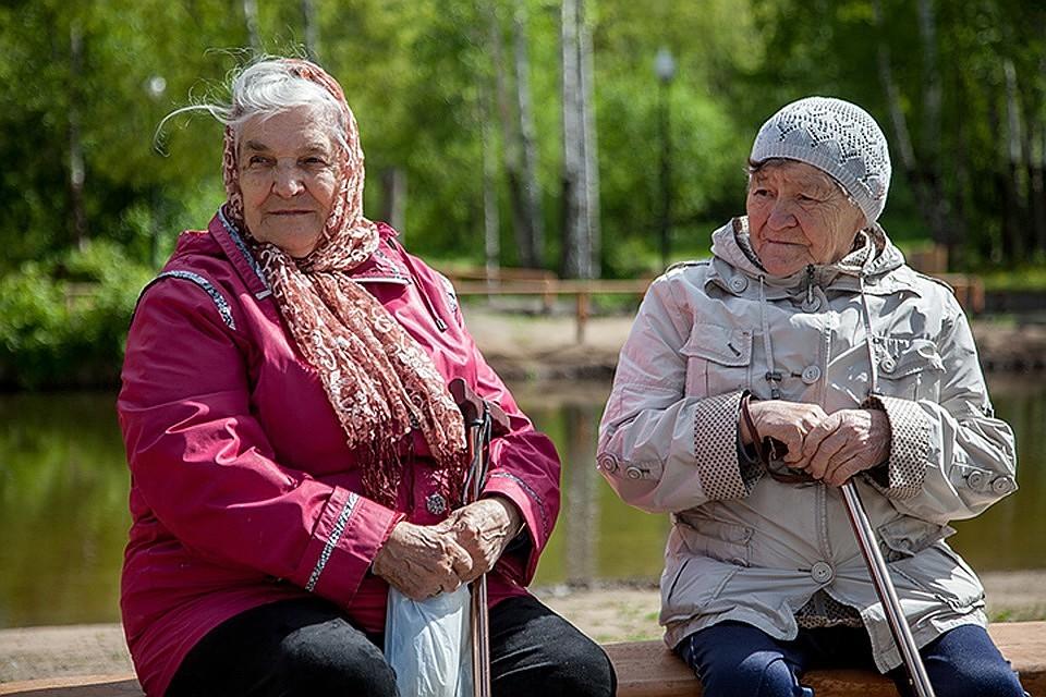 Как взять кредит пенсионеру в челябинске онлайн заявка на кредит автомобиль