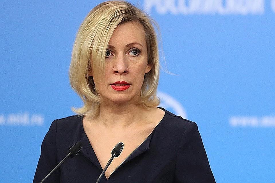В МИД РФ отреагировали на новые санкции США по делу Скрипалей