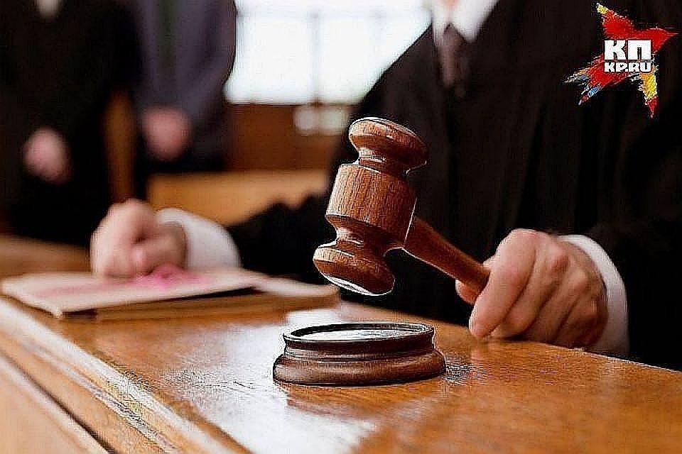 Московский суд арестовал блогера Владислава Синицу за угрозу детям сотрудников полиции