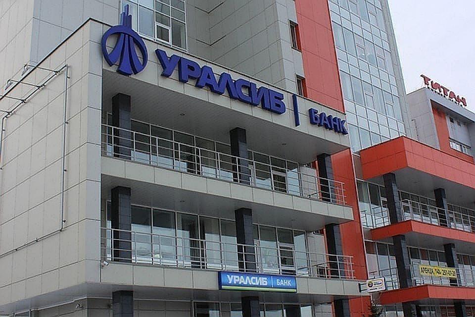 кредитные ставки на потребительский кредит в банках красноярска как проверить мб на мтс украина