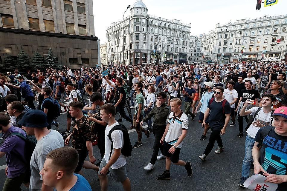 В Москве начался четвертый митинг в поддержку независимых кандидатов на выборах в Мосгордуму