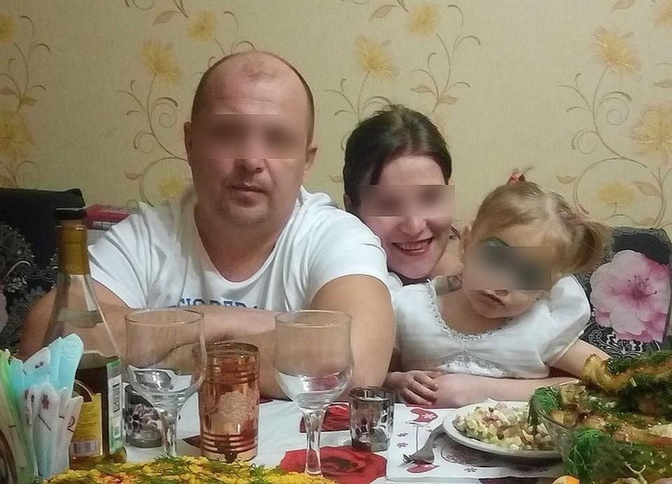 Это была счастливая семья