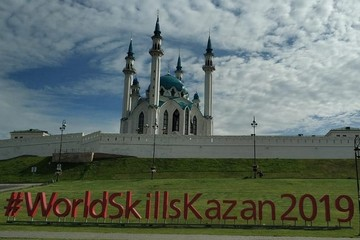 WorldSkills-2019 в Казани: программа культурных мероприятий