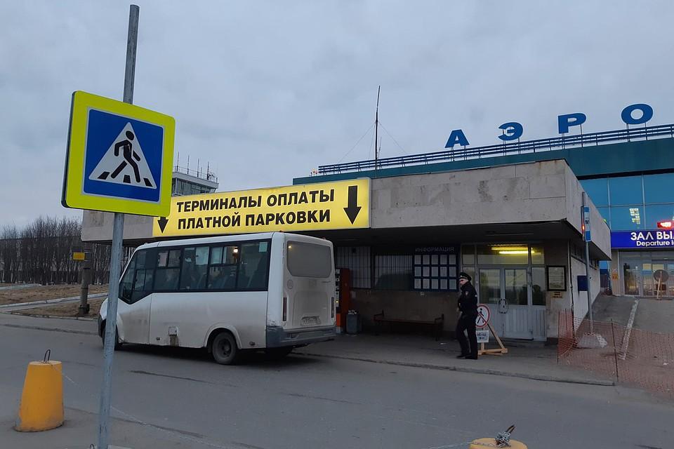 автовокзал брянск расписание автобусов 2020 брянск красная гора