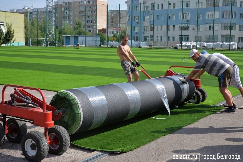 Фото: управление по взаимодействию со СМИ администрации Белгорода.