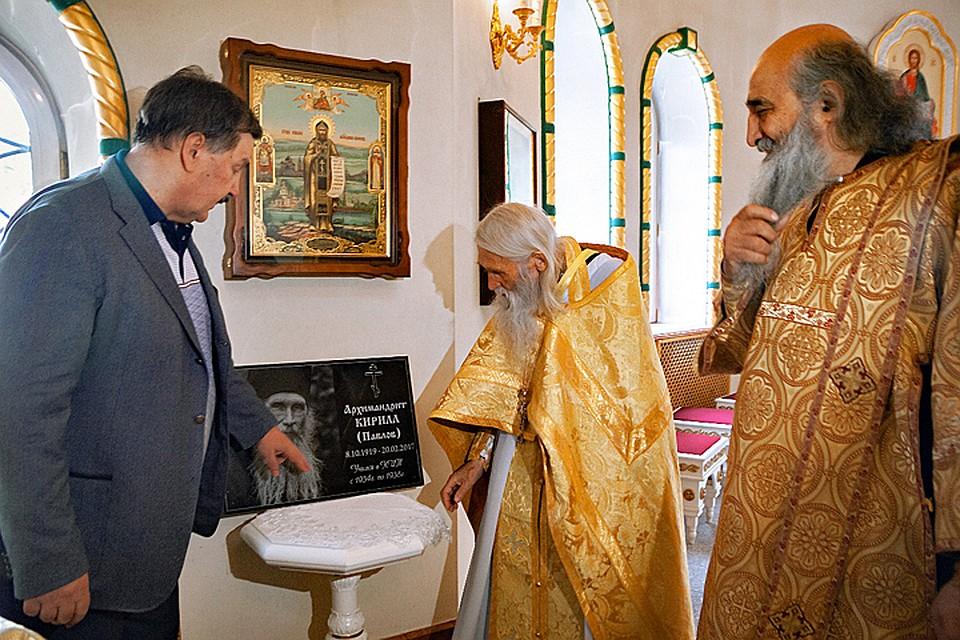 В этом году исполняется сто лет одному из самых почитаемых старцев Кириллу Павлову