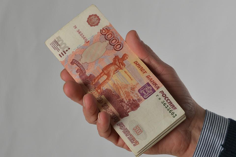 Вы можете получить деньги в Кирове только по паспорту и сразу в день.