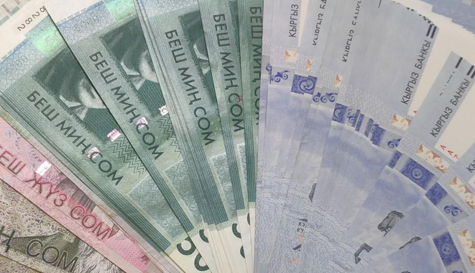 Деньги поступили на Единый депозитный счет.