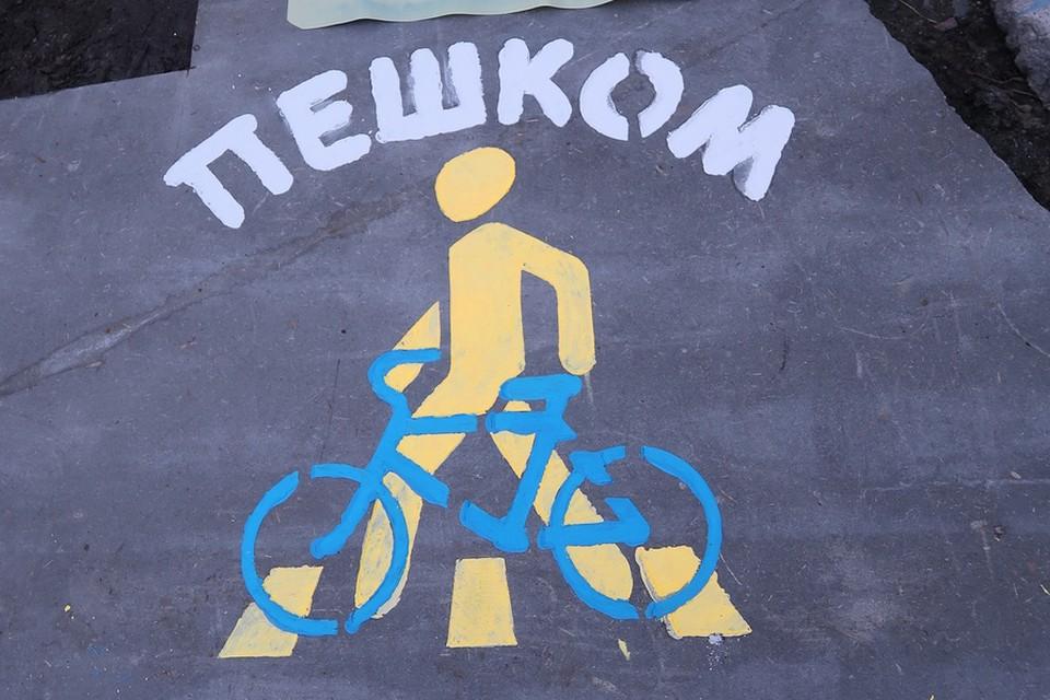 Предупреждающую картинку нарисовали у дома №48 по улице Ферсмана. Фото: Андрей Павлецов