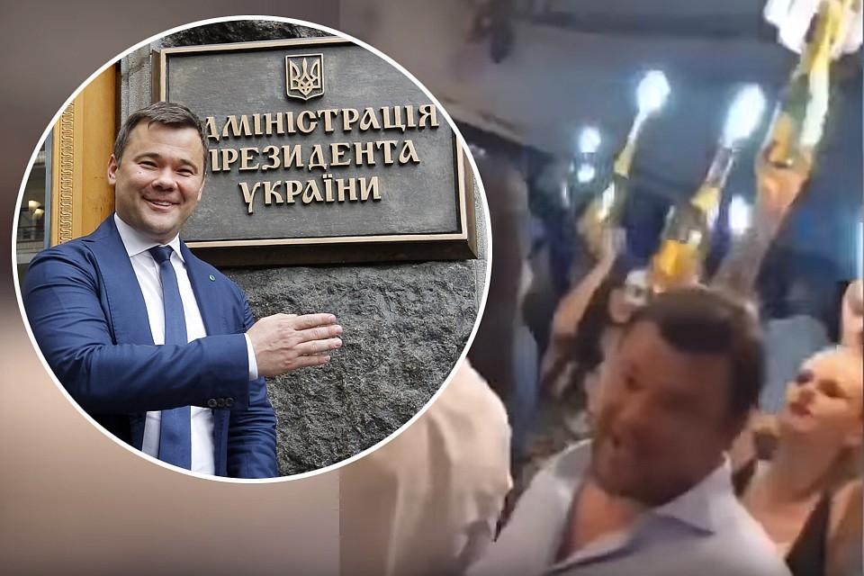 Голая Любовь Богдан Видео