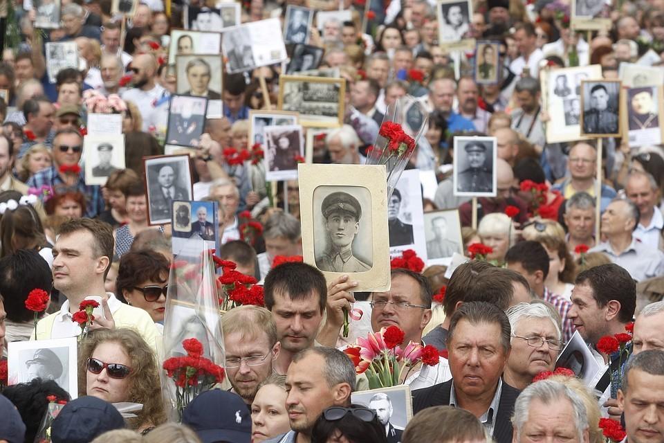Украинские школьники уже не знают что такое «Великая Отечественная»