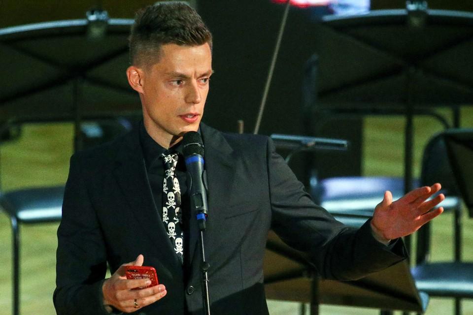 Дудь на вручении премии журнала GQ выдал эпохальная речь. Фото: Сергей Бобылев/ТАСС