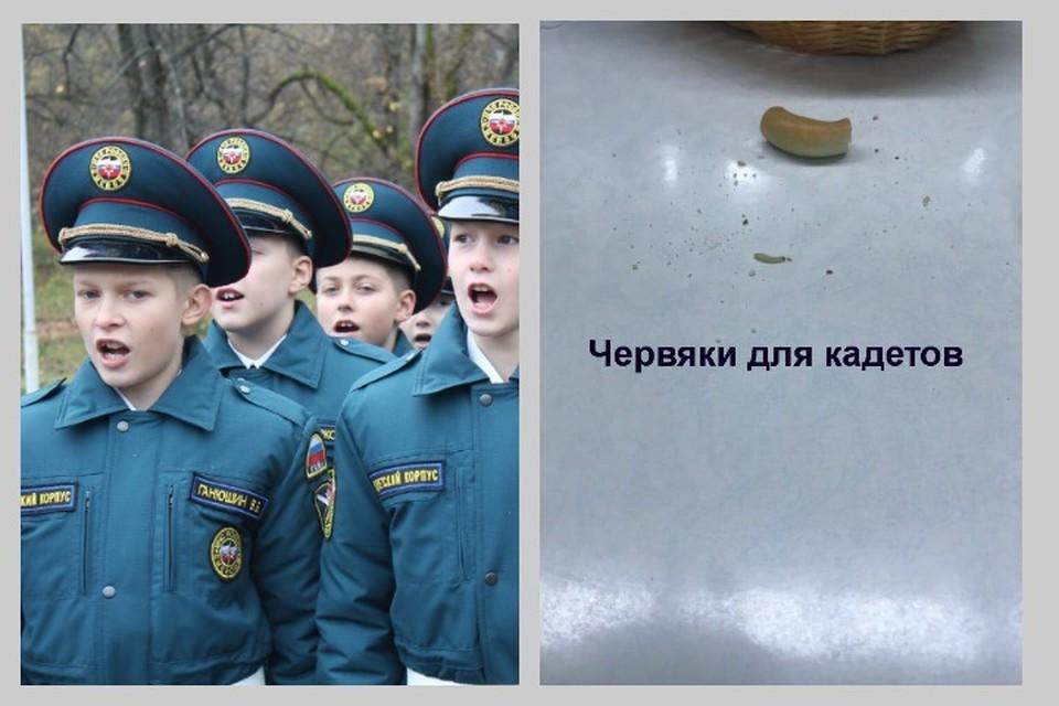 Кадеты из Железногорска взбунтовались из-за сушек с червями. Фото: Татьяна ФИРСОВА.