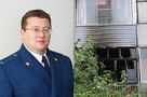«Только вернулись с отдыха»: в ночном пожаре в Красноярске погибла семья прокурора