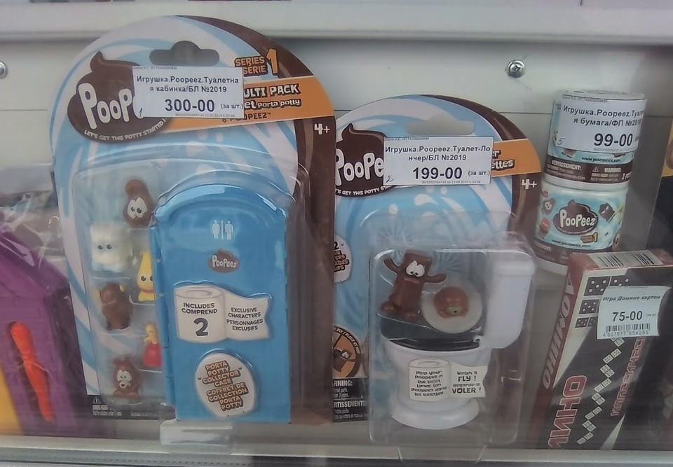 На витрине киоска игрушки стоят на уровне детских глаз - покупайте! Фото: читатель КП-Челябинск.