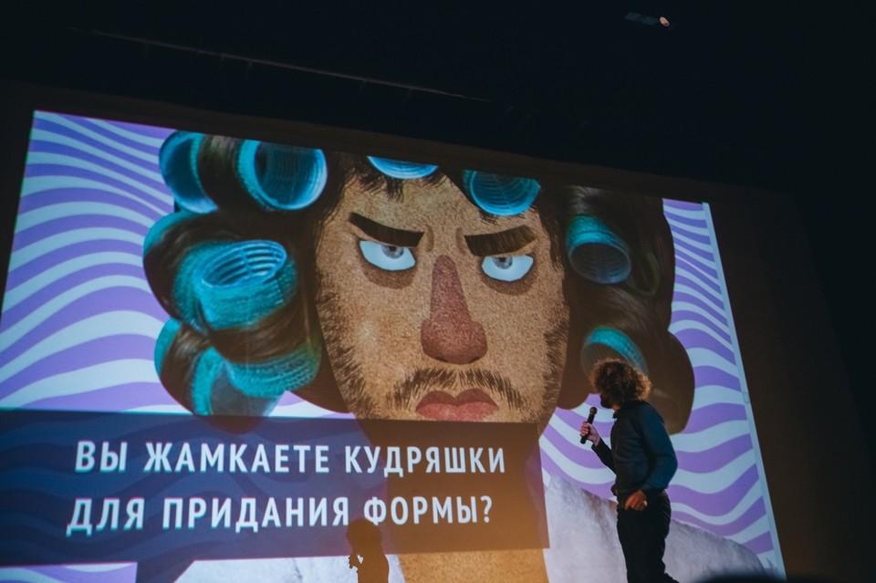 Фото: Анна Костенкова